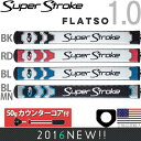 スーパーストローク SUPER STROKE 2016 フラッツォ 1.0(FLATSO 1.0)パターグリップ (50gカウンターコア付) 【US正規品】 ST0058 【200円ゆうメール配送可能】【ゴルフ】