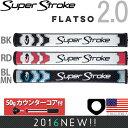 スーパーストローク☆SUPER STROKE 2016 フラッツォ 2.0(FLATSO 2.0)パターグリップ (カウンターコア付) 【US正規品】ST0059 【200円ゆうメール対応】 【ゴルフ】