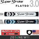 スーパーストローク☆SUPER STROKE 2016 フラッツォ 3.0(FLATSO 3.0)パターグリップ (カウンターコア付) 【US正規品】ST0060 【ゴルフ】