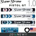 スーパーストローク☆SUPER STROKE 2016 ピストル GT 1.0(PISTOL GT 1.0)パターグリップ (カウンターコア付) 【US正規品】...
