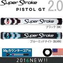 スーパーストローク☆SUPER STROKE 2016 ピストル GT 2.0(PISTOL GT 2.0)パターグリップ (カウンターコア付) 【US正規品】...