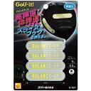 ライト G-437 バランスアップ (台紙) 【200円ゆうメール対応】 【ゴルフ】