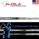 アルディラ☆ALDILA Tour Rogue (ツアーローグ) シルバー 60 70 ウッドシャフト 【2015マスターズ完全優勝】【2015年新モデル】 【ゴルフ】