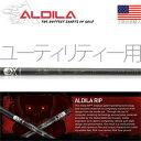 """アルディラ☆ALDILA RIP Alpha (アルファ) 105 ハイブリッド(ユーティリティー) アイアンシャフト(0.370""""・9.4mm)【ゴルフ】"""