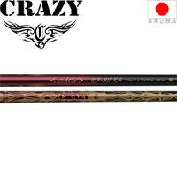 クレイジー CRAZY ノアール CB-80LS (NOIR CB-80LS) ウッドシャフト【ゴルフ】の画像