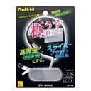 ライト G-136 バランステープ 20 【200円ゆうメール対応】 【ゴルフ】