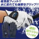 ライト B-164 マルチグローブ H2O 黒・黒 【200円ゆうパケット対応商品】【ゴルフ】