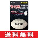 【即納】【ゆうメール配送】 ライト G-560 ラガーパット560 パター練習用ボール 【ボール1個で簡単パターレッスン】【ゴルフ】