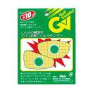 タバタ TABATA ショットセンサー GV-0331 【200円ゆうメール配送可能】【ゴルフ】