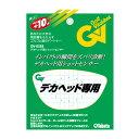 タバタTABATAデカヘッド用ショットセンサーGV-0332【200円ゆうメール配送可能】【ゴルフ】