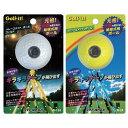 ライト R-24 ハレーコメットボール (1個入) 【200円ゆうメール配送可能】【ゴルフ】