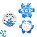 【即納】 ライト S-547 チャンプ CHAMP PIVIX(ピヴィックス) SLIM-LOK(18個入) スパイク鋲 【200円ゆうメール対応商品】【ゴルフ】