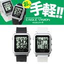 【即納】 イーグルビジョン ウォッチ4(EAGLE VISION watch4) 防水仕様 腕時計型 GPSゴルフナビ 【距離測定器】【日本正規品】【2017年モデル】 朝日ゴルフ用品 EV-717 【ゴルフ】