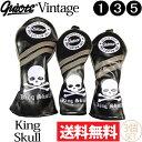 【送料無料】【即納】3個セット ギアット GUIOTE Vintage King Skull PUレザー ウッドヘッドカバー (#1・#3・#5) 刺繍 251 【ゴルフ】