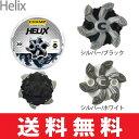 【即納】 【ゆうメール配送】 チャンプ CHAMP ヘリックス(Helix) PINS(20個入) スパイク鋲 US純正品 ライト S-115 CHP17560 【ゴルフ】