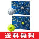 【ゆうメール配送】【即納】キャロウェイ☆Callaway クロムツアー(CHROME TOUR) ゴルフボール (12個入) 【2016年モデル】【日本正規品】【ゴルフ】