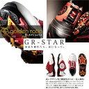 ゴールデンレイシオ golden ratio GR-STAR メンズ ゴルフシューズ ウルフギャング...