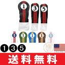 【ゆうメール配送】 【3個セット】 サハラ レトロ(Sahara Retro Golf) オールドスクール ヘッドカバー (#1・#3・#5) US正規品 【全6色】 HI50404A-3SET 【ゴルフ】
