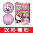 【ゆうメール配送】ハローキティ ピンク ゴルフボール (6個入) HK001S【ゴルフ】