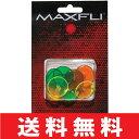 【ゆうメール配送】 マックスフライ ネオン ボールマーカー(Maxfli Neon Ball Mar...