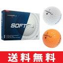 【ゆうメール配送】 マックスフライ Maxfli ソフトフライ ゴルフボール (12個入) MX1550FTFLI 【ゴルフ】