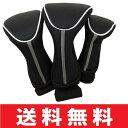 【ゆうメール配送】【3個セット】 マックスフライ プレミアム ロングネック ヘッドカバーセット(Maxfli Premium Longneck Head Cover Set) DR/FW/UT MX157 【ゴルフ】