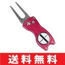 【ゆうメール配送】 マックスフライ スプリング アクション レッド ディボット ツール(Maxfli Spring Action Divot Tool) MX220 【ゴルフ】