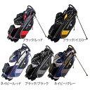 マックスフライ U/シリーズ 4.0 スタンドバッグ (Maxfli U/series 4.0 Stand Bag) MXBG0004 【ゴルフ】