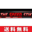 【ドラコン選手愛用!】【即納】 スピードスティック(THE SPEED STIK) 48.0インチ S-STIK 【ゴルフ】