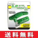 【ゆうメール配送】 ソフトスパイク Soft spikes マルチ レンチ キット 2ピン型レンチ付 クリートリッパー スパイクレンチ (Multi-Wrench Kit) US純正品 SSCRKF 【ゴルフ】