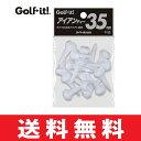 【即納】【ゆうメール配送】 ライト T-22 アイアンティー 【ゴルフ】