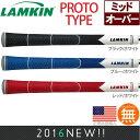 ラムキン Lamkin Z5 プロトタイプ(PROTOTYPE) ミッドサイズ M58 バックライン無し ウッド&アイアン用グリップ 【2016年モデル】 101610 【200円ゆうメール配送可能】【ゴルフ】