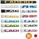 カデロ ツーバイツー エアー(CADERO 2×2 AIR Type-C/Type-L) ウッド&アイアン用グリップ 【全13色】 CDR2x2CLR 【200円ゆうメール配送可能】【ゴルフ】