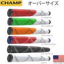 CHAMP チャンプ C1 パターグリップ (オーバーサイズ) CH31100 【200円ゆうメール配送可能】【ゴルフ】
