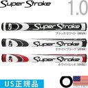 スーパーストローク 2015 SUPER STROKE ハイビス ウルトラスリム 1.0 パターグリップ【US正規品】 ST0019 【200円ゆう…
