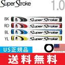 【ゆうメール配送】 スーパーストローク 2015 SUPER STROKE ハイビス ウルトラスリム 1.0 パターグリップ 【全4色】【US正規品】 ST00...