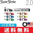 【ゆうメール配送】 スーパーストローク 2015 ☆ SUPER STROKE ミッドスリム 2.0 パターグリップ 【全7色】【US正規品】 ST0020 【...