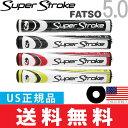 【ゆうメール配送】 スーパーストローク 2015 SUPER STROKE FATSO ファッツォ 5.0 パターグリップ【US正規品】 ST0022 【ゴルフ】