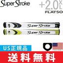 【ゆうメール配送】 スーパーストローク 2015 SUPER STROKE フラッツォ プラス 2.0 XL パターグリップ 【全2色】【US正規品】 ST0045 【ゴルフ】
