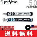 【ゆうメール配送】 スーパーストローク SUPER STROKE 2016 レガシー ファッツォ 5.0(Legacy FATSO 5.0)パターグリップ (50gカウンターコア付) 【US正規品】 ST0057 【ゴルフ】