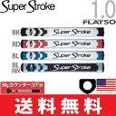 【ゆうメール配送】 スーパーストローク SUPER STROKE 2016 フラッツォ 1.0(FLATSO 1.0)パターグリップ (50gカウンターコア付) 【US正規品】 ST0058 【ゴルフ】