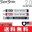 【ゆうメール配送】 スーパーストローク SUPER STROKE 2016 フラッツォ 2.0(FLATSO 2.0)パターグリップ (50gカウンターコア付) 【US正規品】 ST0059 【ゴルフ】
