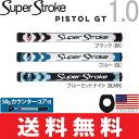 【ゆうメール配送】 スーパーストローク SUPER STROKE 2016 ピストル GT 1.0(PISTOL GT 1.0)パターグリップ (50gカウンタ...