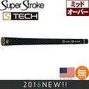 スーパーストローク SUPER STROKE S-Tech ミッドサイズ ウッド&アイアン用グリップ ST0065 【200円ゆうメール配送可能】【ゴルフ】