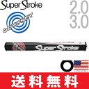【ゆうメール配送】 スーパーストローク オデッセイ ビッグ T V-ライン ブレード SS仕様 2.0/3.0 (Super Stroke Odyssey Big T) パター グリップ ST0077 【ゴルフ】