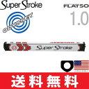 【ゆうメール配送】 スーパーストローク オデッセイ トゥ アップ フラッツォ1.0 (Super Stroke Odyssey Toe Up) パター グリップ ST0084 【ゴルフ】