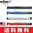 """【ゆうメール配送】 ウィン Winn Pro X 1.32"""" ノンテーパー パターグリップ 【全4色】 WPX32 【ゴルフ】"""
