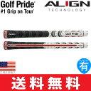 【ゆうメール配送10本セット】【2017年モデル】 ゴルフプライド マルチコンパウンド アライン (Golf Pride MCC ALIGN) ウッド&アイアン用グリップ GP0125 MCXS-W 【ゴルフ】
