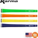 カーマ Karma ソフトタッチ ネオン2 スタンダード ウッド&アイアン用グリップ RF140