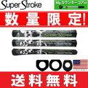 スーパーストローク SUPER STROKE 2016 リミテッドエディション スカル カウンターコア パターグリップ フラッツオ/スリム/ピストル GT 1.0/2.0/3.0 (Limited Edition Skull CounterCore Putter Grips)  SSSK